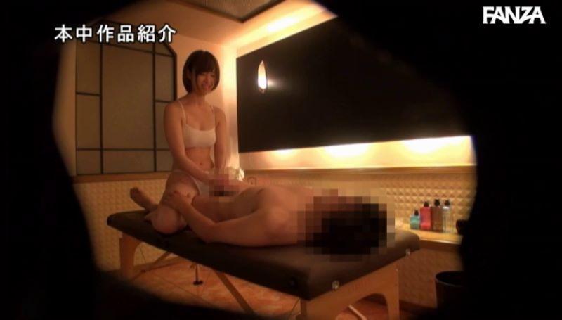 巨乳エステティシャン 日向恵美 セックス画像 22