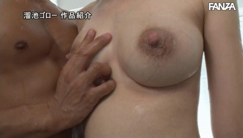 母乳新妻 長峰河南 セックス画像 17