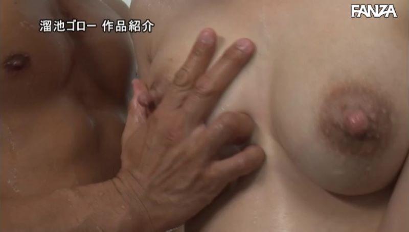 母乳新妻 長峰河南 セックス画像 18