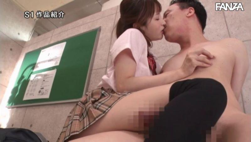 ニーハイ美少女 天使もえ セックス画像 33