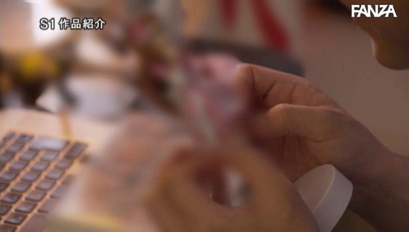 魔法少女 夢乃あいか アニコスセックス画像 14