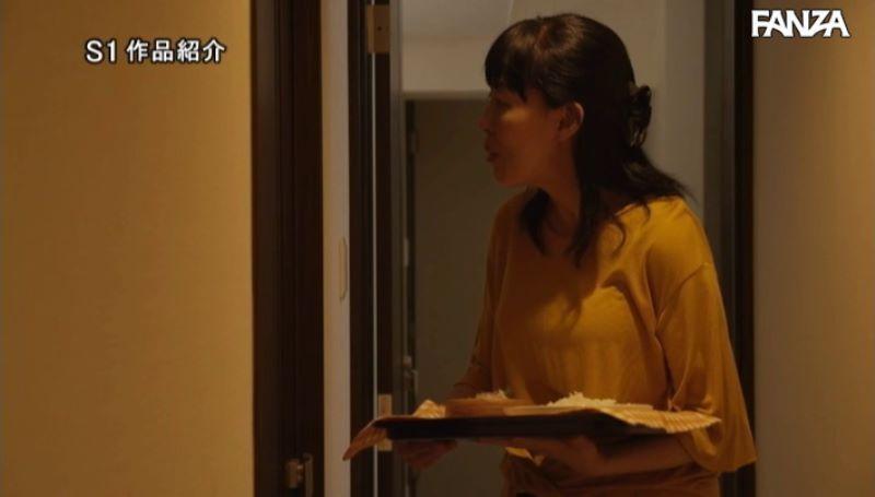 魔法少女 夢乃あいか アニコスセックス画像 17