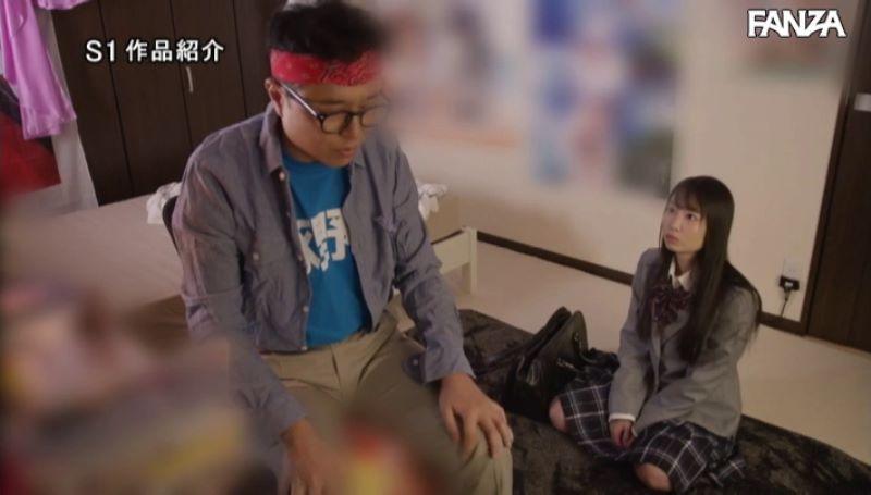 魔法少女 夢乃あいか アニコスセックス画像 19