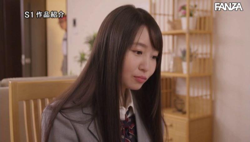 魔法少女 夢乃あいか アニコスセックス画像 20