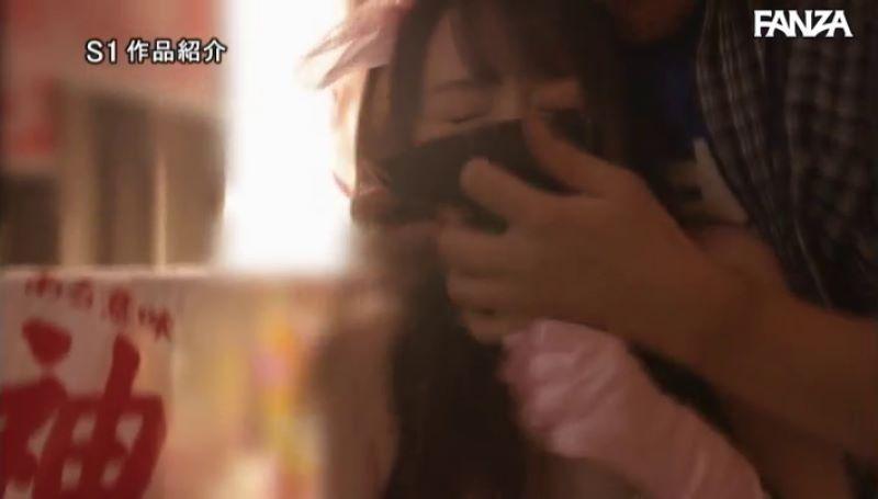 魔法少女 夢乃あいか アニコスセックス画像 26