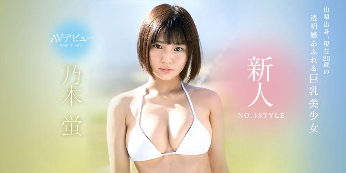 専門学校生 乃木蛍 セックス画像 15
