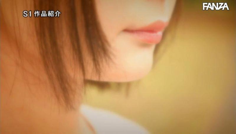 専門学校生 乃木蛍 セックス画像 19