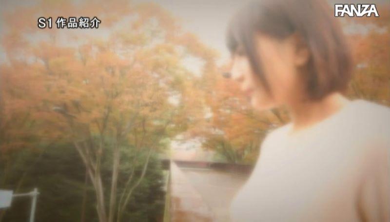 専門学校生 乃木蛍 セックス画像 22