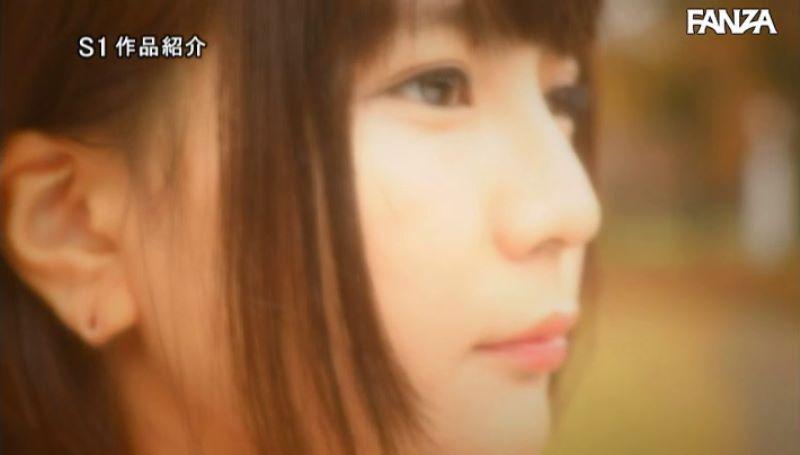 専門学校生 乃木蛍 セックス画像 23