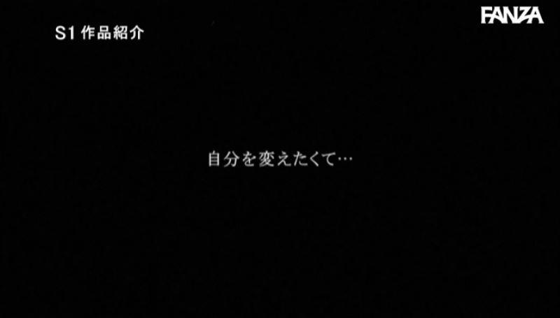 専門学校生 乃木蛍 セックス画像 24