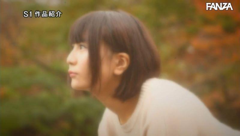 専門学校生 乃木蛍 セックス画像 28
