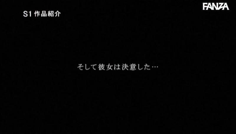 専門学校生 乃木蛍 セックス画像 31