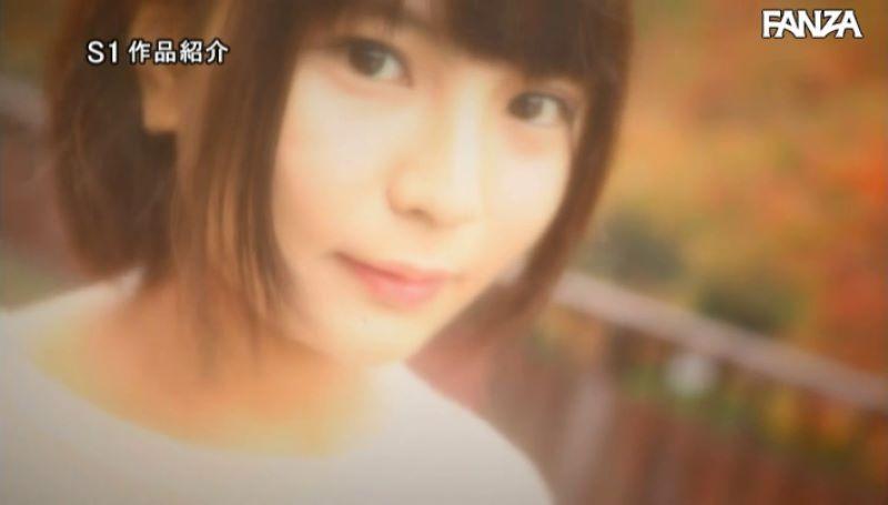 専門学校生 乃木蛍 セックス画像 33