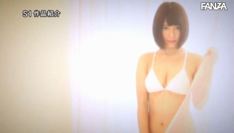 専門学校生 乃木蛍 セックス画像 50