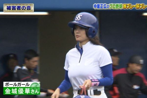 野球 ボールガール 巨乳 エロ画像 1