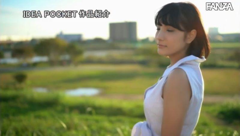 ロシアンハーフ美少女 森沢リサ セックス画像 38