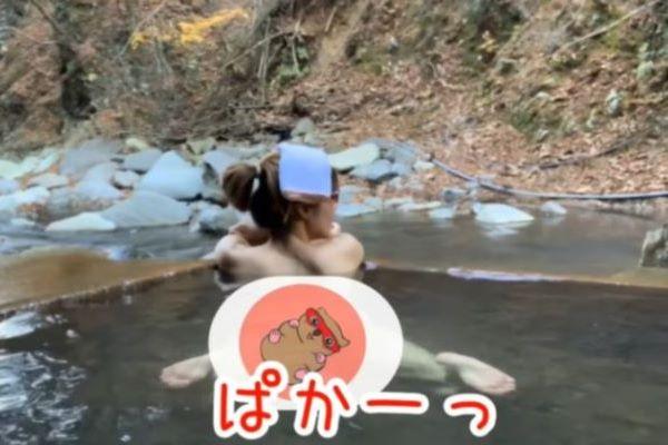 温泉Youtuber 乳首ポロリ エロ画像 2