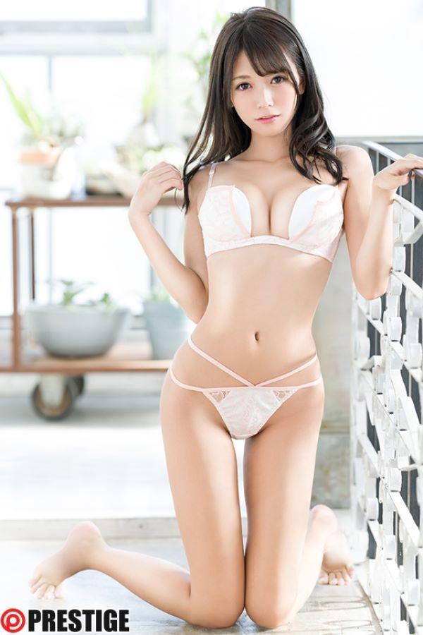 むっつりスケベ 野々浦暖 セックス画像 11