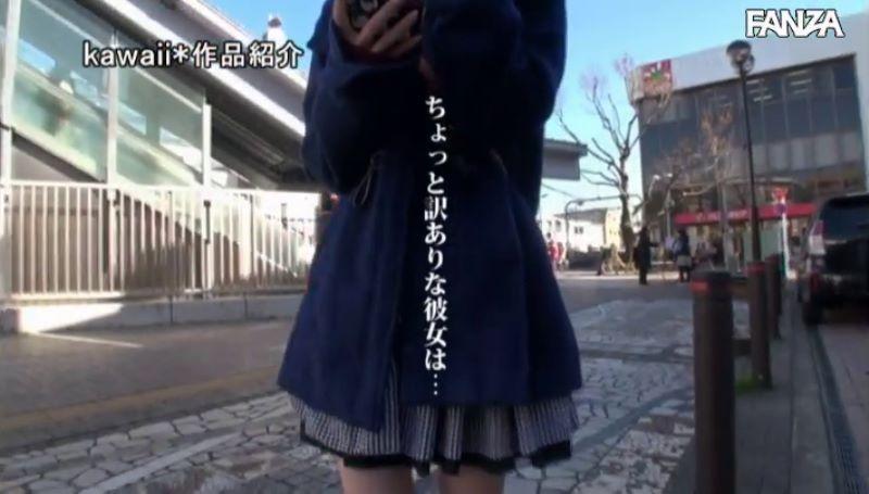 ガリガリ美少女 咲良ゆめ セックス画像 16