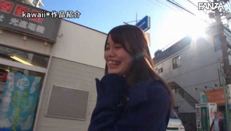 ガリガリ美少女 咲良ゆめ セックス画像 17