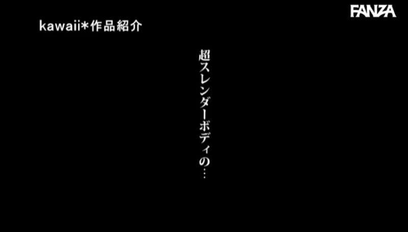 ガリガリ美少女 咲良ゆめ セックス画像 19