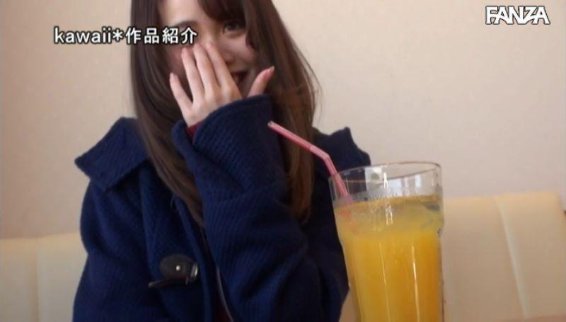 ガリガリ美少女 咲良ゆめ セックス画像 21