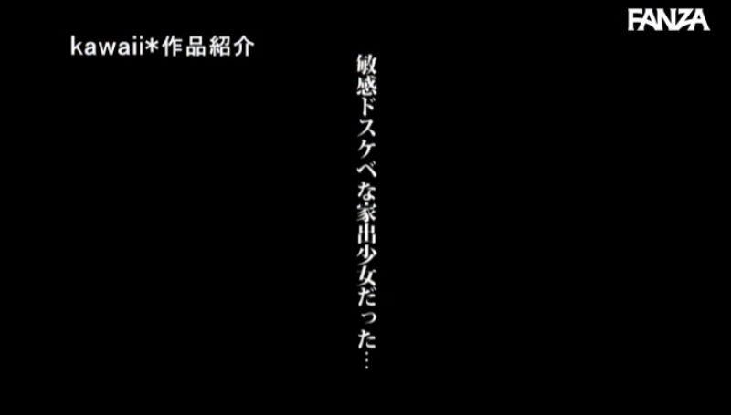 ガリガリ美少女 咲良ゆめ セックス画像 23