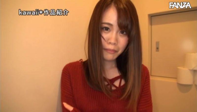 ガリガリ美少女 咲良ゆめ セックス画像 25
