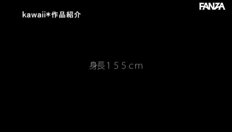 ガリガリ美少女 咲良ゆめ セックス画像 26