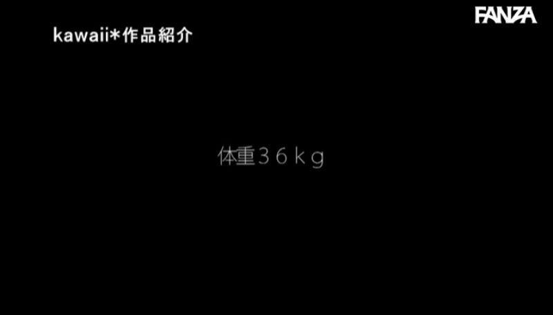 ガリガリ美少女 咲良ゆめ セックス画像 32