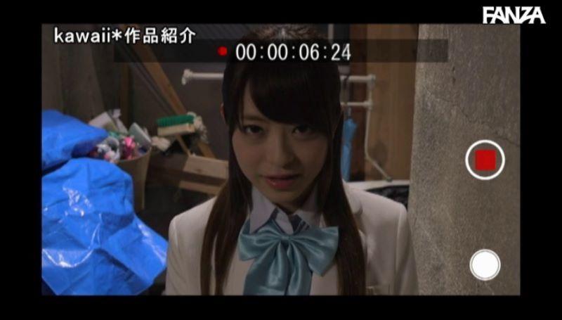 アイドル 桜もこ 追撃レイプ画像 13