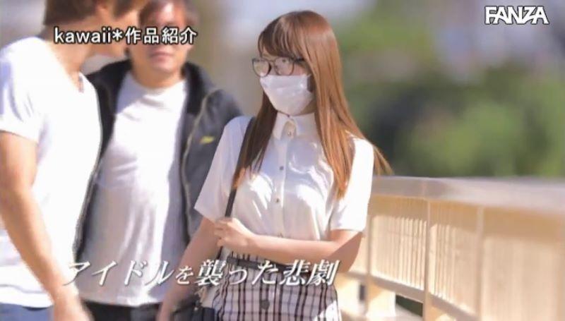 アイドル 桜もこ 追撃レイプ画像 15