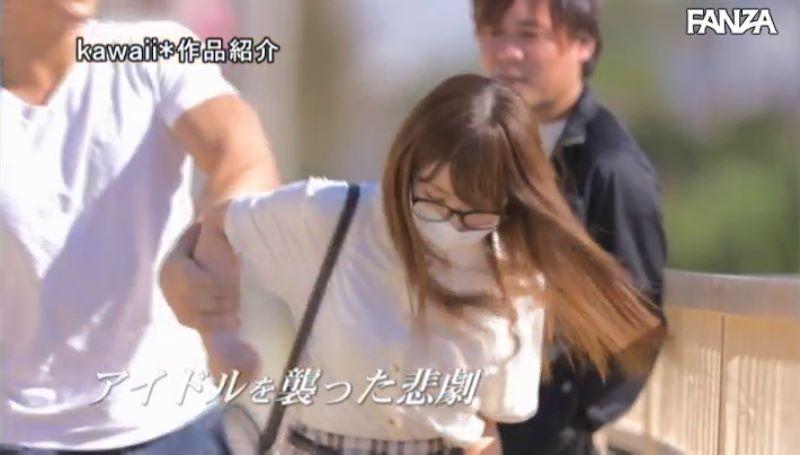 アイドル 桜もこ 追撃レイプ画像 16
