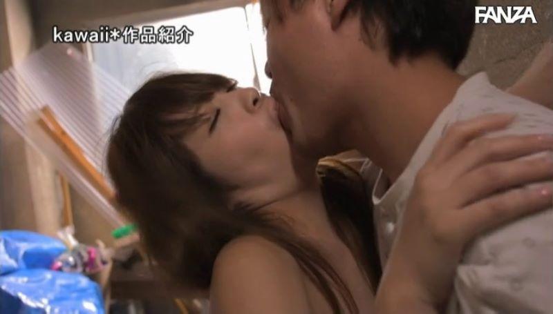 アイドル 桜もこ 追撃レイプ画像 36