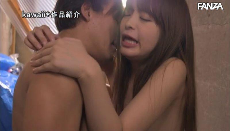 アイドル 桜もこ 追撃レイプ画像 39