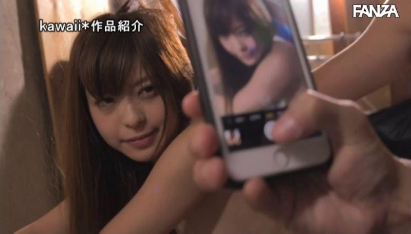 アイドル 桜もこ 追撃レイプ画像 40