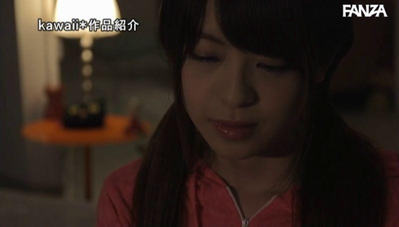 アイドル 桜もこ 追撃レイプ画像 41