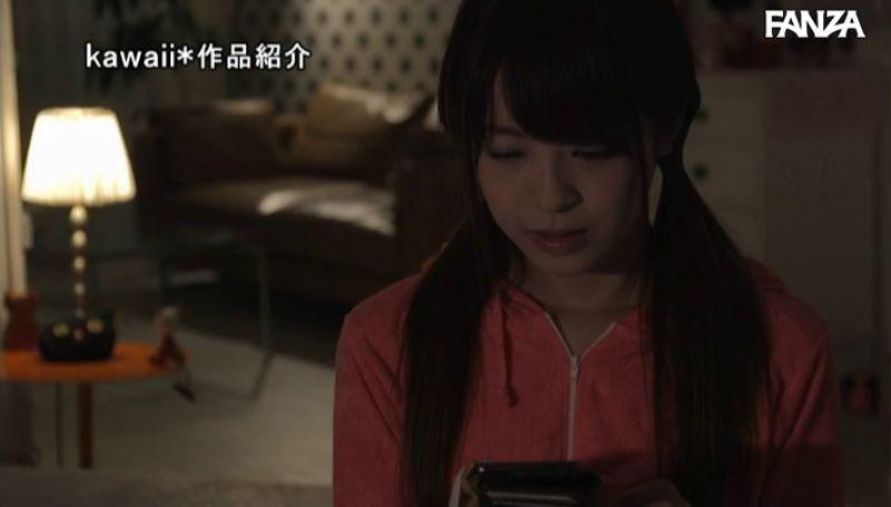 アイドル 桜もこ 追撃レイプ画像 42