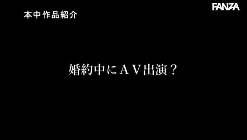 女塾講師 綾瀬さくら セックス画像 16