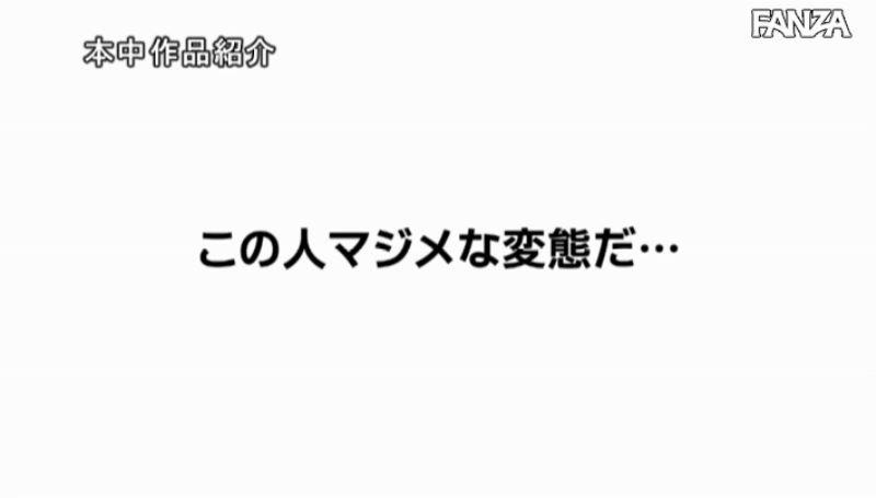 女塾講師 綾瀬さくら セックス画像 18