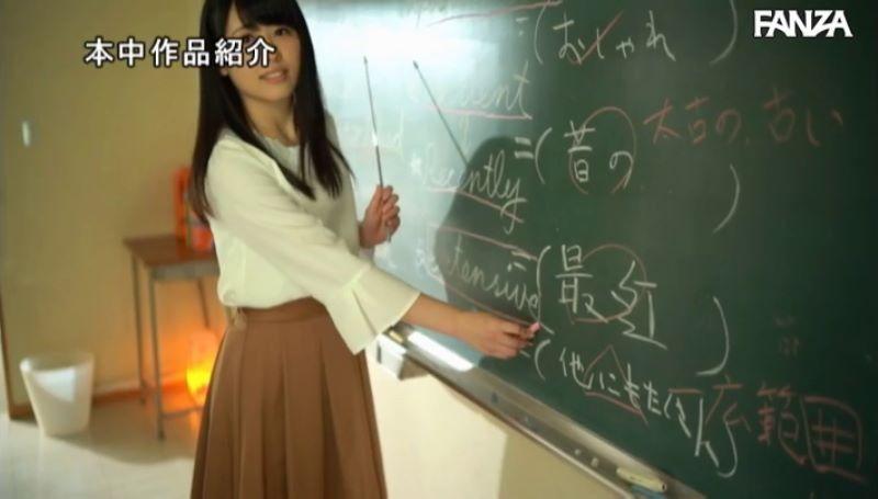 女塾講師 綾瀬さくら セックス画像 31