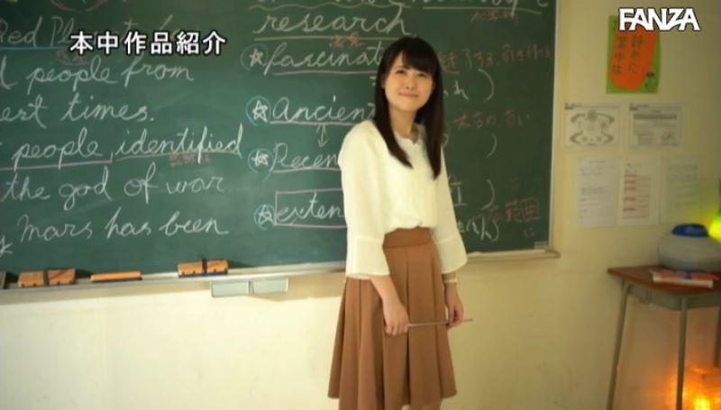 女塾講師 綾瀬さくら セックス画像 37
