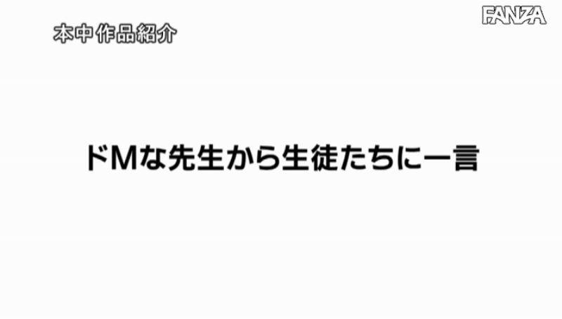女塾講師 綾瀬さくら セックス画像 41