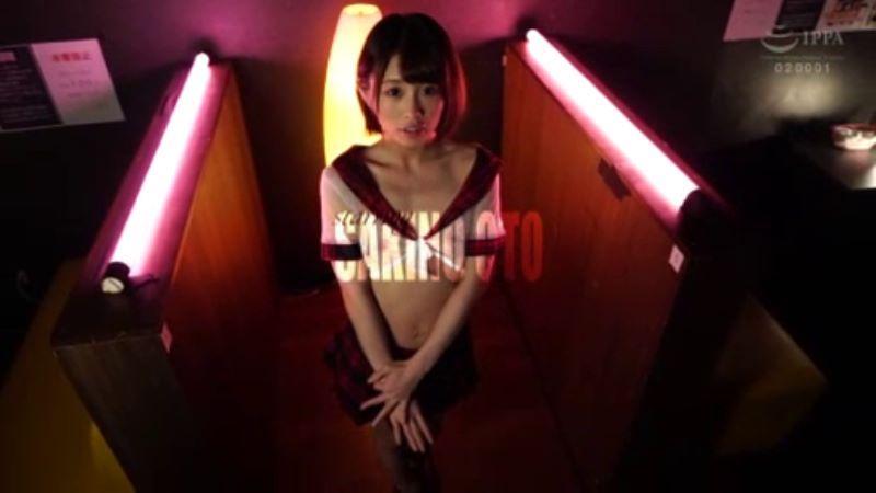 ピンサロ嬢 乙都さきの セックス画像 20