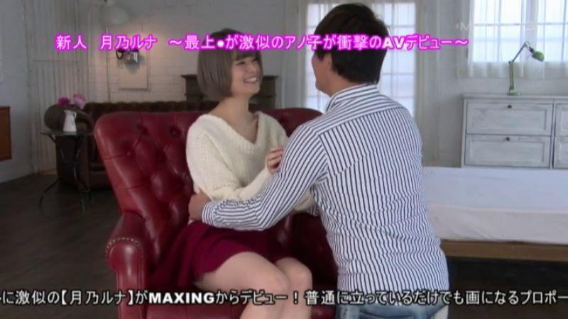 金髪美少女 月乃ルナ セックス画像 29