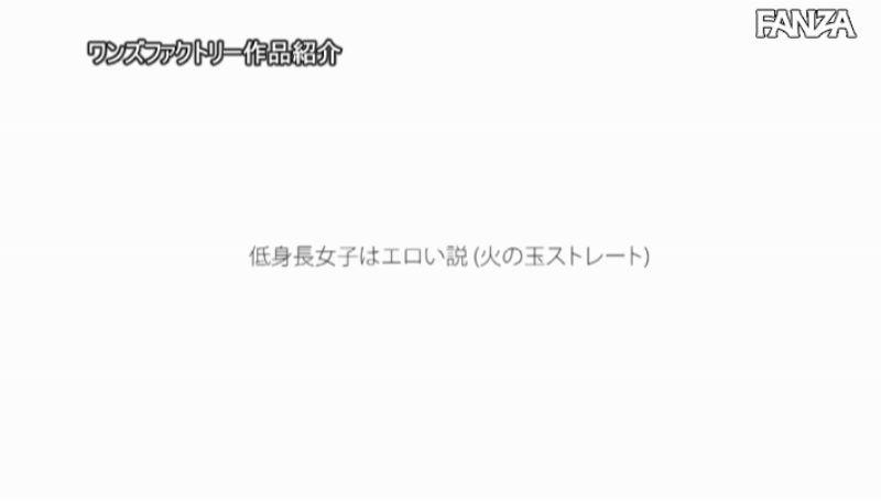ミニマム女子大生 光乃ひかり セックス画像 13