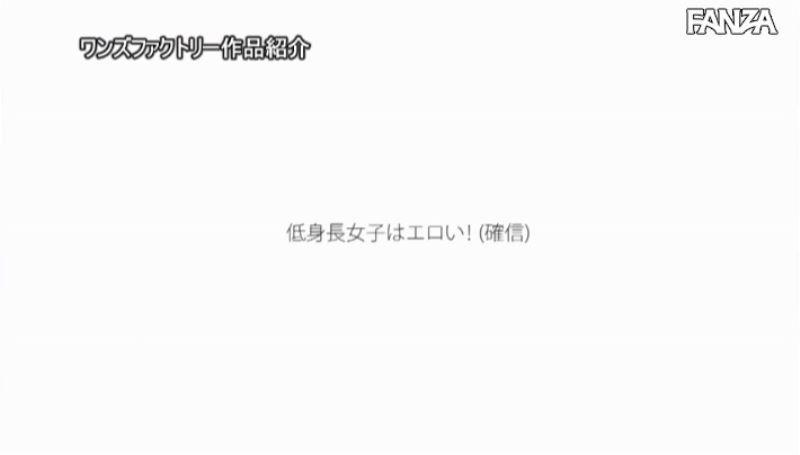 ミニマム女子大生 光乃ひかり セックス画像 40