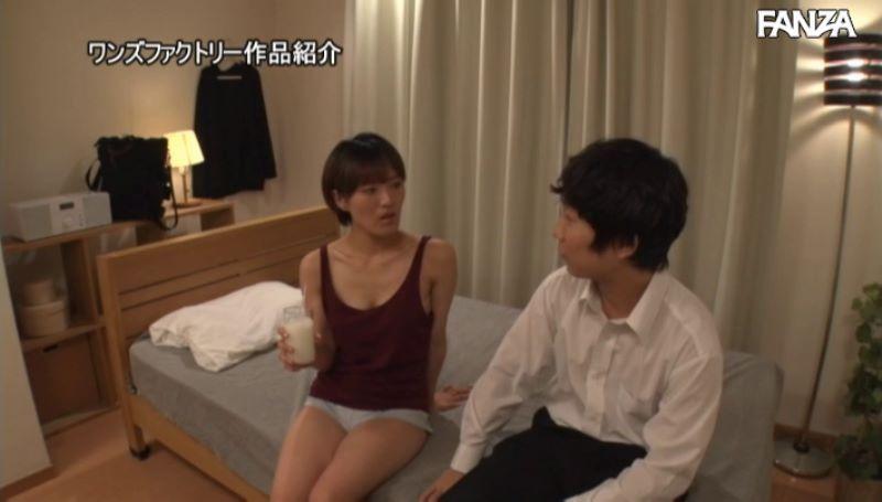 佐久間恵美 中出し セックス画像 13
