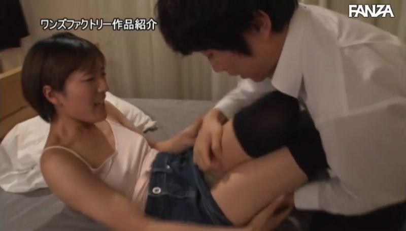 佐久間恵美 中出し セックス画像 19