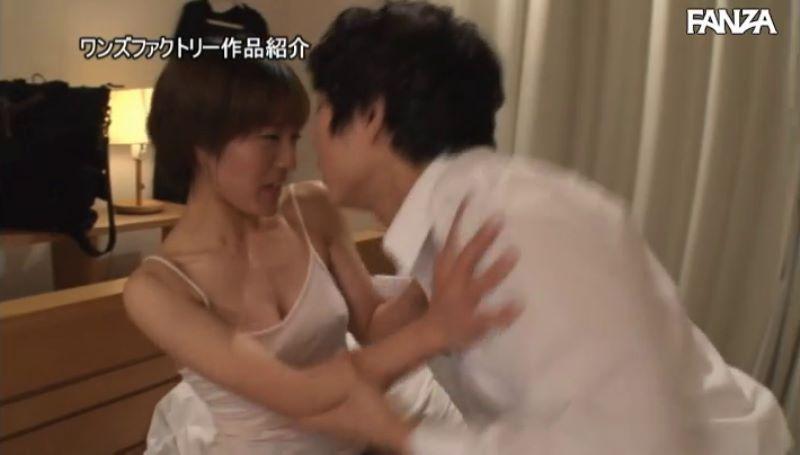 佐久間恵美 中出し セックス画像 22